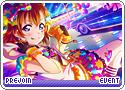 event-prejoin