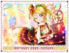 ec-birthday2020kendra